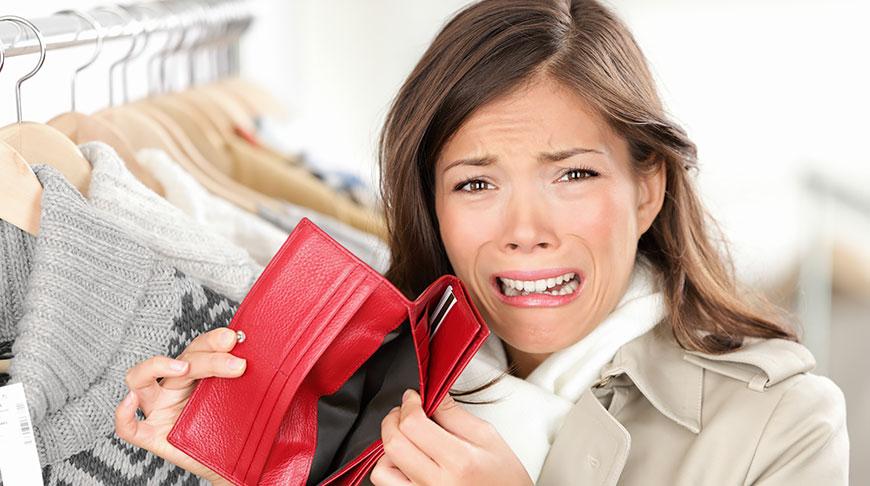 Финансовые ошибки, которые мы совершаем ежедневно