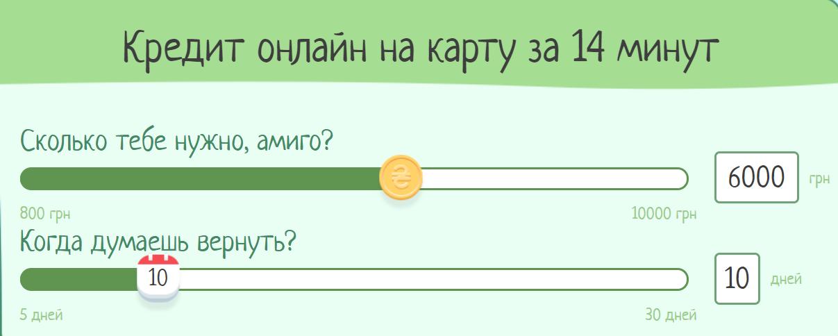 Как оформить кредит в Кашинский