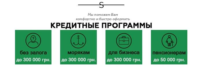деньги для пенсионеров