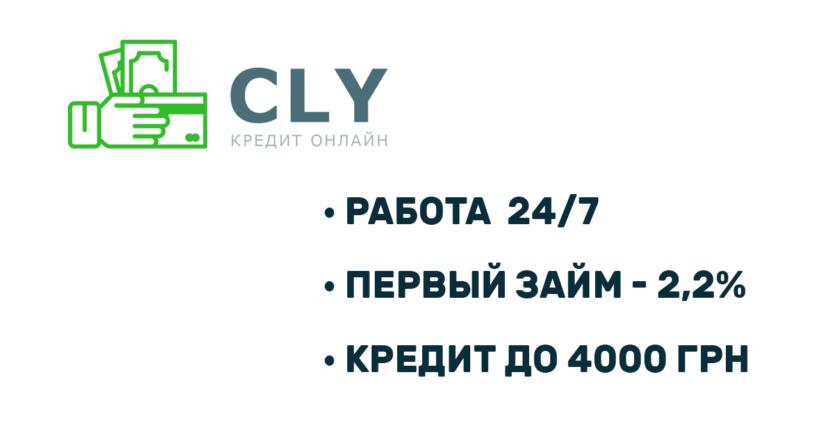 15 января планируется взять кредит в банке на 18 месяцев 1024