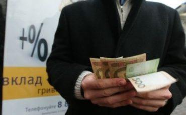 Угроза онлайн кредитам в Украине