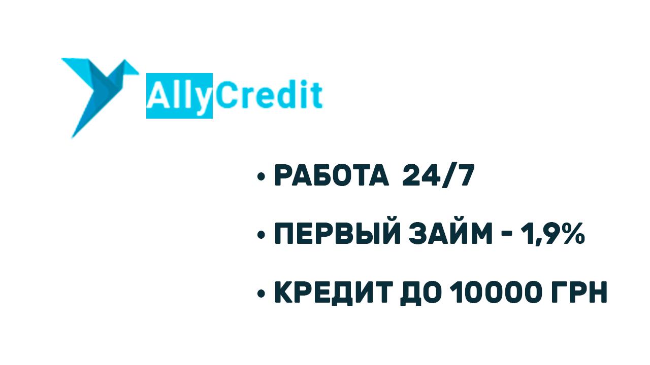 Кредит онлайн 500000 без справок о доходе на карту