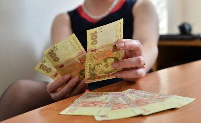 деньги в кредит под маленький процент самый нормальный займ отзывы
