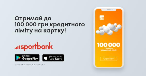 sport bank