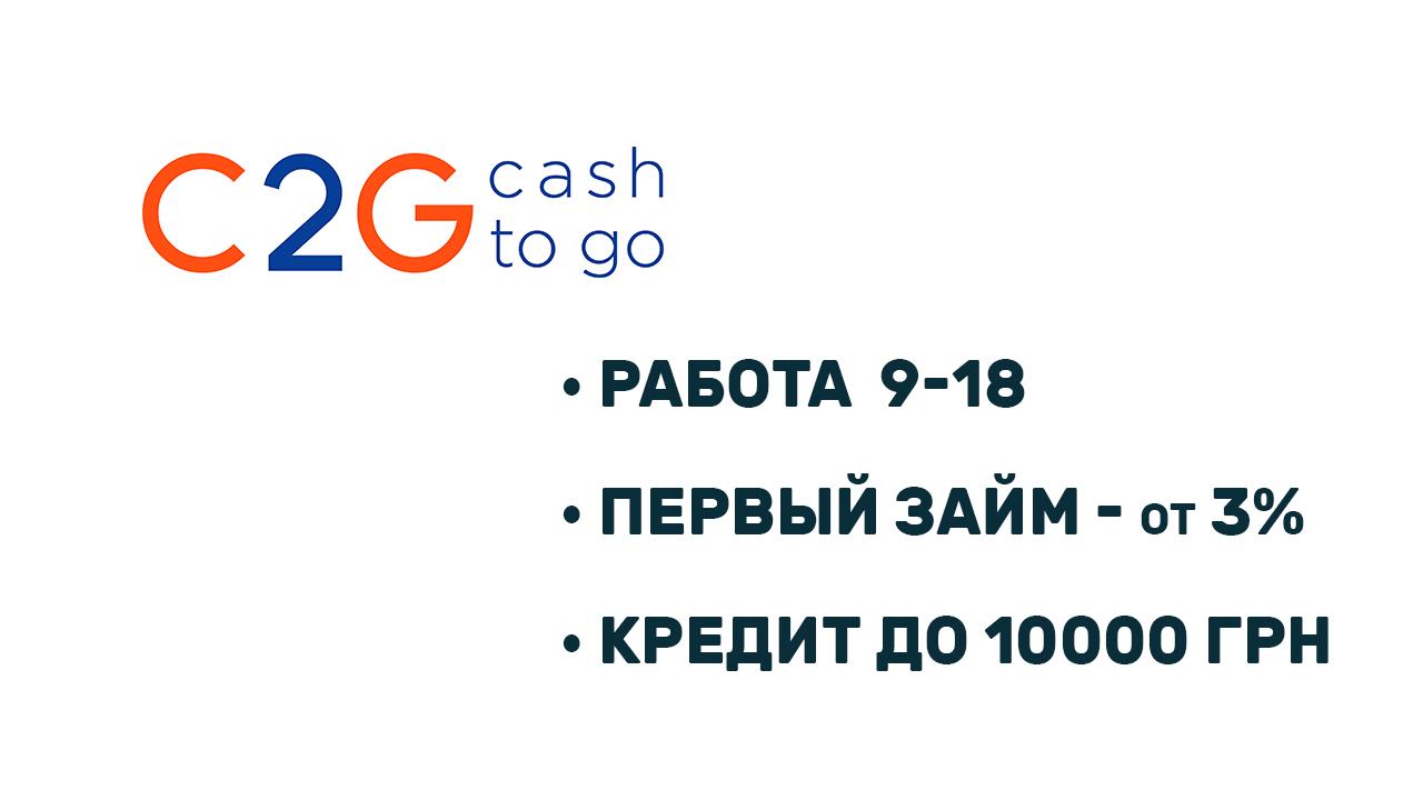 запись дебет 10 кредит 60 означает