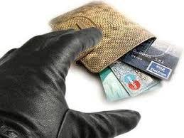 украли деньги с карты, как  вернуть