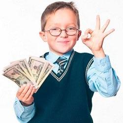 на какие цели молодые люди могут брать кредит