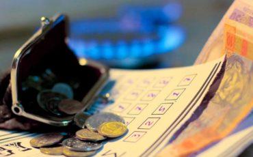 На какие цели можно потратить Теплый кредит?