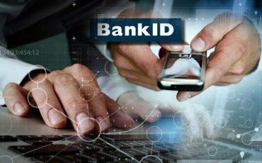 BankID-онлайн верификация граждан