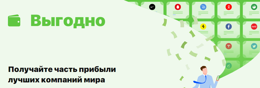 Получить пассивный доход украинцу на микрозаймах