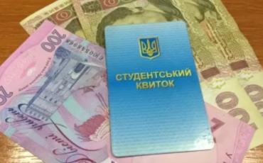 Виды стипендии в Украине и как получить