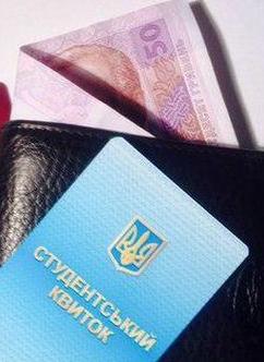 Стипендия в Украине - чего ждать студентам