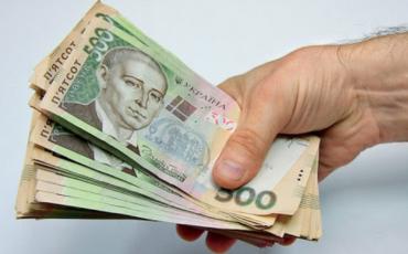 Кредит онлайн в Катеринополе