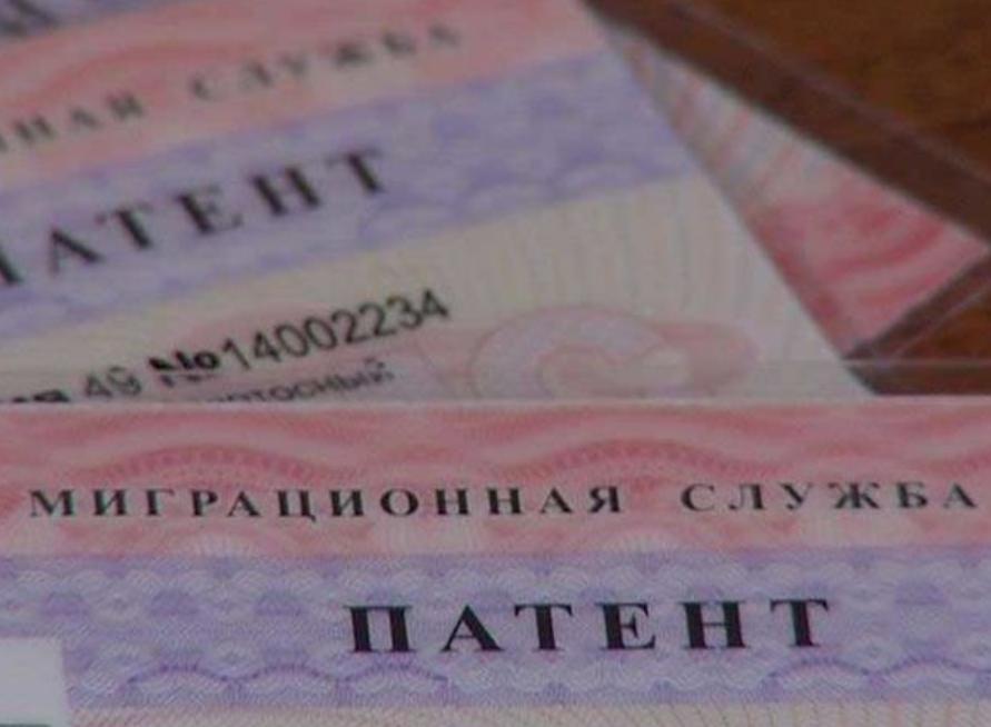 Поиск патентов в Украине