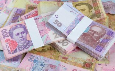 Взять кредит 50000 грн