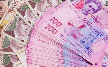 Кредит до 100 000 гривен наличными