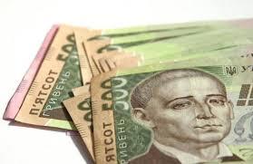 Кредит на 100 000 гривен