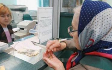 перерасчет для работающих пенсионеров