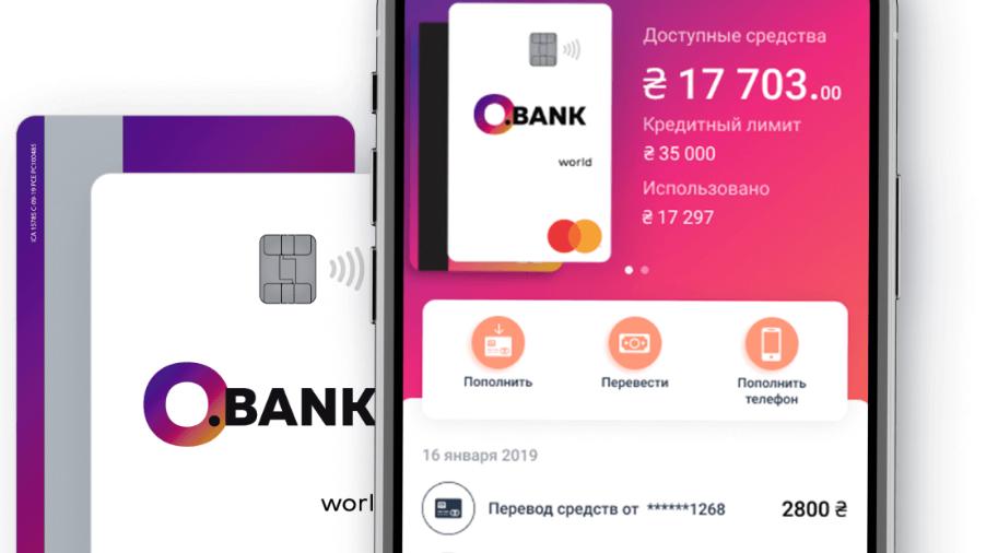 Как установить приложение O.Bank и получить О.Карту?