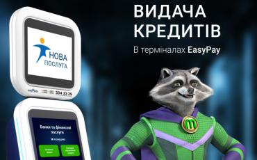 Партнерская программа EasyPay и MoneyVeo