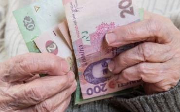 Выплата пенсий военным пенсионерам