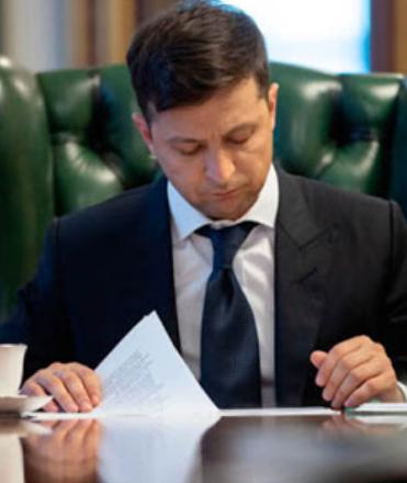Стипендия от главы государства Зеленского