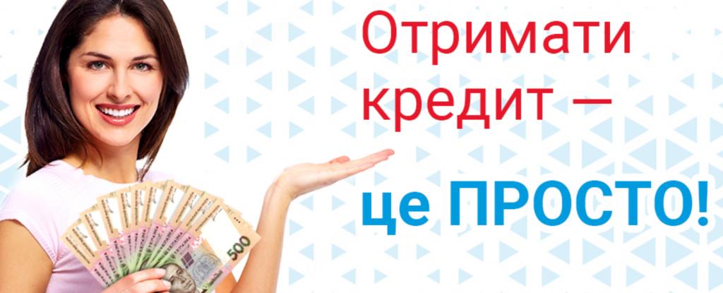 Оформить займ в ПростоПозика без справки о доходах