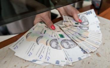 Контроль над денежными переводами в Украине