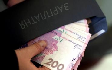 Изменения зарплат госслужащим в Украине