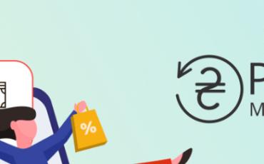 кешбэк сервис PayBack