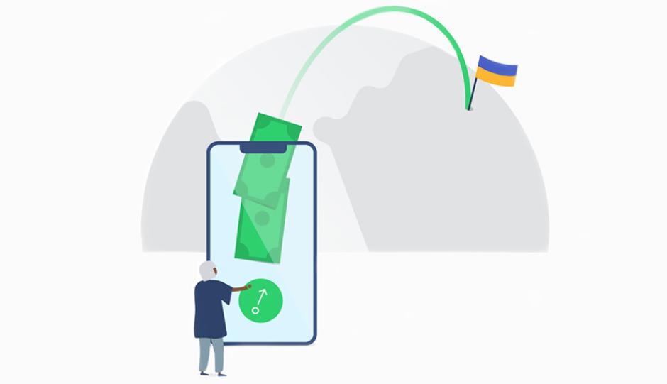 Мобильное приложение TransferWise