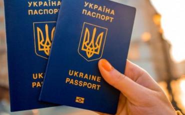 Потеря паспорта гражданина Украины