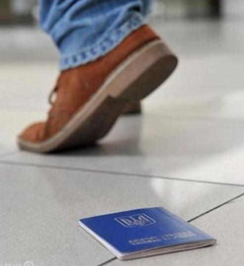Что предоставлять при отсутствии паспорта?