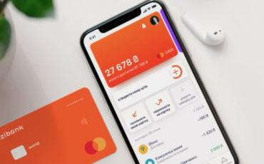 Как работает мобильный банк izibank