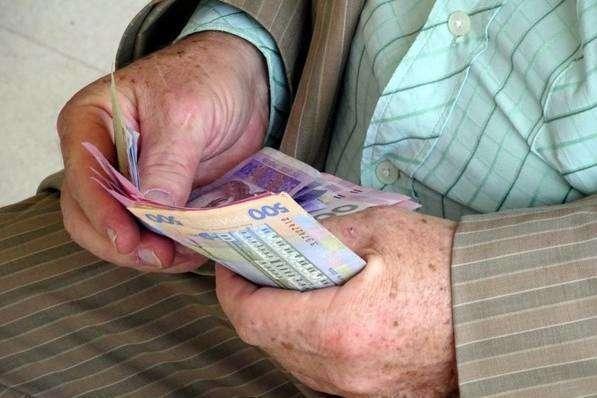 размер пенсии 2020