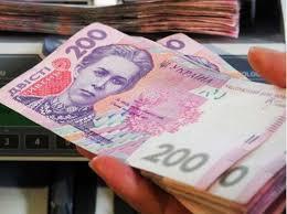 выплаты в 10 000 гривен