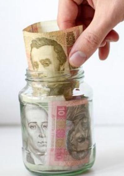 Влияет ли банковский депозит на субсидию