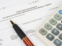Налоговые декларации: штрафы за несвоевременную подачу
