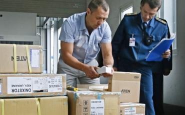налоги за посылки в Украине