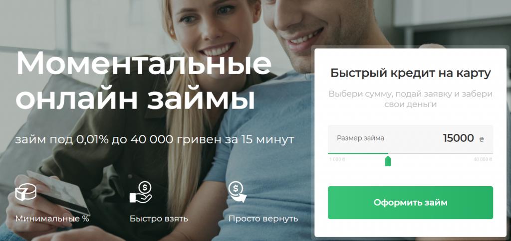 Преимущества онлайн-сервиса Eloan