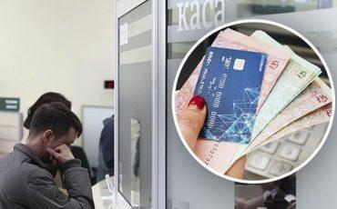 Закон о финансовом мониторинге: новые правила