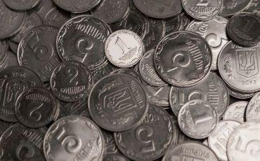 Куда денутся мелкие монеты из кошельков украинцев