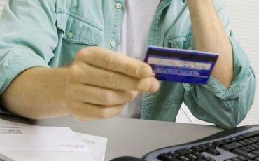 10 видов мошенничеств с платежными картами: рекомендации по защите
