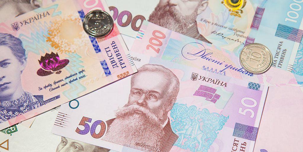 Новые банкноты и монеты в Украине