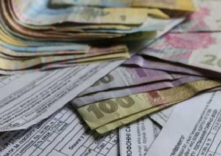 Оформление субсидии онлайн во время карантина